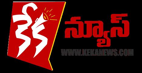 Telugu News Updates KekaNews.com Logo