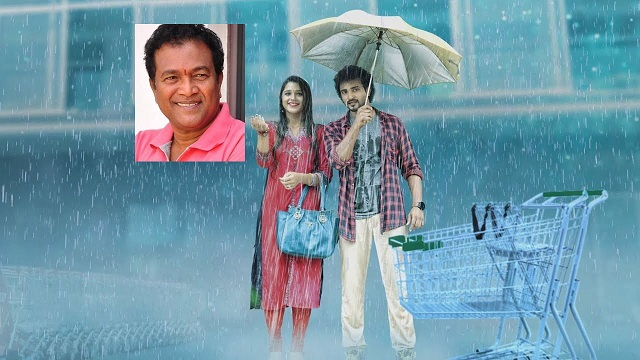 'Krishna Rao super Market' – Movie Review