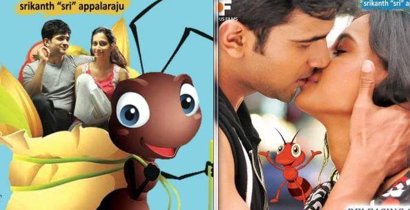Movie Review : Cheema Prema Madhyalo Bhama