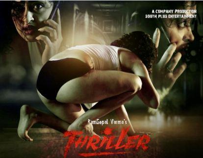 Thriller Trailer