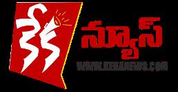 keka news logo