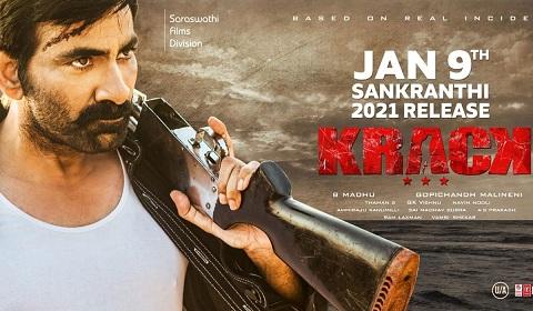 Krack – క్రాక్ : మూవీ రివ్యూ